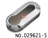 菲亚特汽车遥控折叠匙外壳(银色)