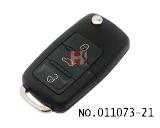 B系列大众款三键遥控子机(B01-3黑色)