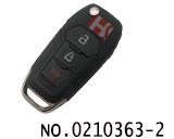 新款福特汽车三键折叠遥控匙壳(喇叭键)
