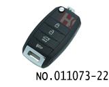 B系列现代起亚款四键遥控子机(B19-4)