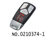 17款奥迪汽车3+1键智能遥控匙壳