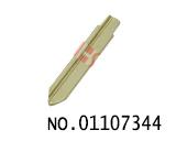 雪铁龙爱丽舍汽车折叠遥控匙头(HU83)