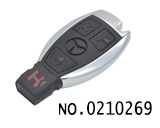 奔驰汽车3键智能遥控匙壳(BGA)专用