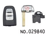 奥迪A4L Q5 A6L A8L汽车智能三键遥控匙壳(套装)