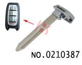 17款福特汽车智能卡小钥匙