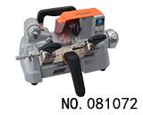 (XC-009)便携锂电卧式四面夹具铣齿机(12V,110V,220V)