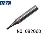 A5数控平,立铣两用钥匙机4刃铣刀(2.0MM)