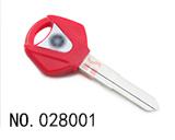 雅马哈摩托车钥匙外壳(红色)