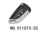 宝马刀锋款B系列遥控子机(B29)