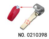 法拉利汽车智能卡小钥匙