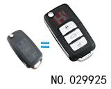 大众帕萨特B5汽车三健遥控折叠匙壳赠品