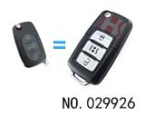 奥迪A6汽车3键遥控改装匙壳(大电池合)
