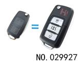 大众帕萨特B5汽车2键遥控匙壳(带电池座)赠品