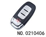 奥迪Q3汽车三键智能遥控匙壳
