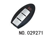 英菲尼迪汽车3键智能遥控匙壳(带卡槽)