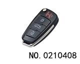 奥迪A6汽车三键改装子机专用折叠壳