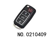 大众汽车三键折叠遥控改装匙壳(需订货)