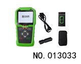 现代,起亚汽车钥匙密码读取仪(H105)