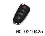 奥迪A6汽车三键折叠遥控匙(电子8E芯片315频率)