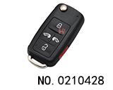 新款大众汽车4+1键折叠遥控匙壳