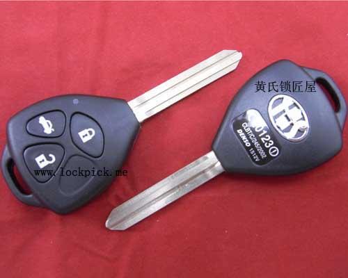 丰田花冠汽车3键遥控晶片一体钥匙