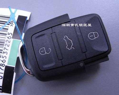 大众汽车3键753l遥控器