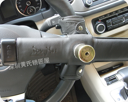 3钩防暴汽车方向盘锁