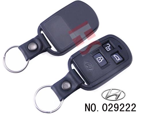 现代索纳塔汽车3健遥控器外壳高清图片