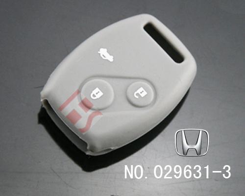 本田汽车3键遥控器硅胶套(灰色)