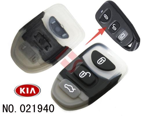起亚汽车3键遥控器替换胶皮