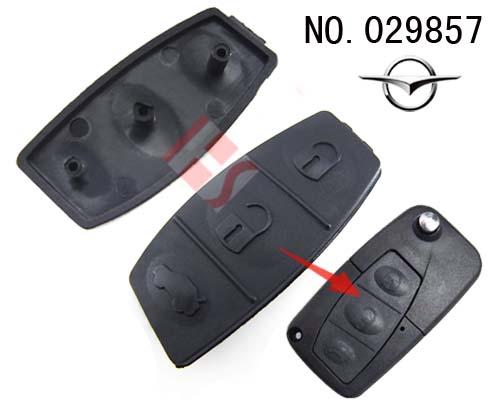 海南马自达汽车2 3键遥控匙替换胶皮高清图片