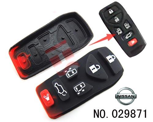 尼桑贵士汽车遥控器6键替换胶皮高清图片